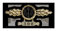 Frontflugspange für Zerstörer in Gold mit Anhänger 'Einsatzzahl 300'