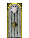 Schulterstück: Oberleutnant